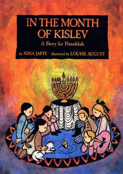 In the Month of Kislev